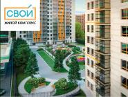 Спеццены в мае! Новый клубный дом «Свой» в ЗАО Бизнес-класс от 5,8 млн руб.